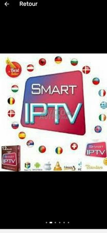 Royal Iptv 50 000 chaînes tv&Vod sans coupure - 1