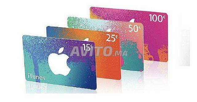 Cartes iTunes USA et France - 1