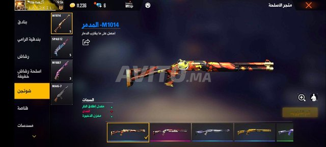 compte Free fire  - 3