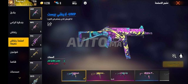 compte Free fire  - 4