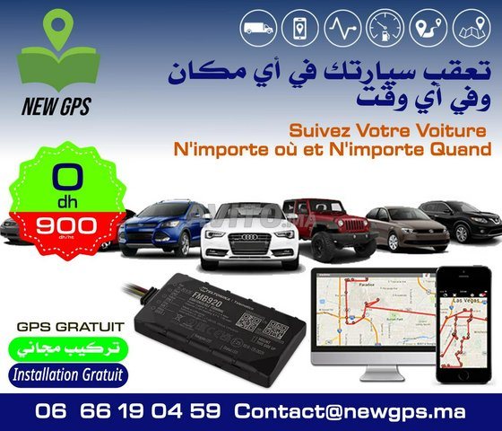 TRACEUR GPS5 - 1