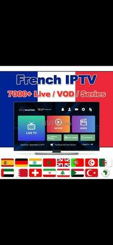 Gold iptv. 50 000 chaînes & VOD sans coupure - 1