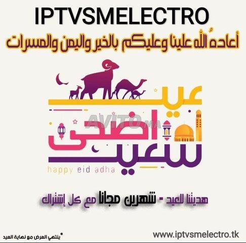 IPTVSMELECTRO TOP - 1
