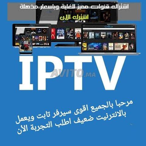 IPTVSMELECTRO TOP - 2