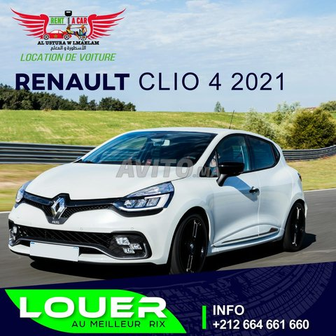 Location de voiture Clio 4 2021 - 1