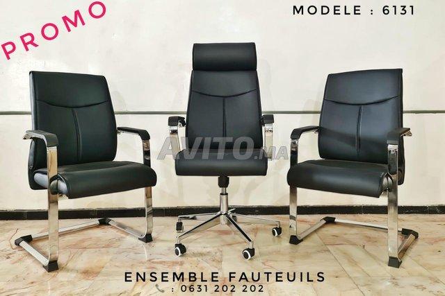 Ensemble de fauteuils de bureau  - 1
