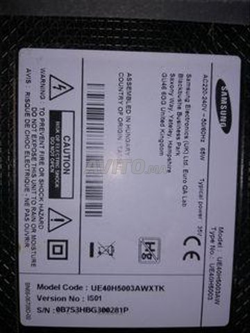 SAMSUNG TV SLIM FULL HD LED 40 POUCES USB 1 HDMIx2 - 4