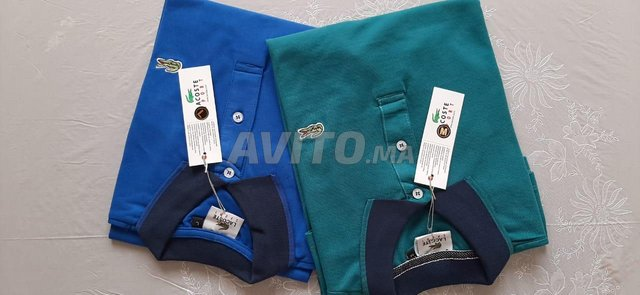 T shirt a7ssan qualité - 1
