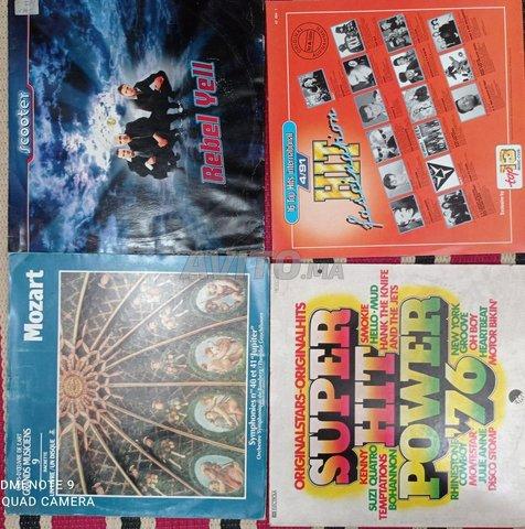 Vinyle 45 Tours  pour les fans - 1