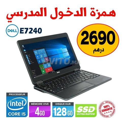 PC PORTABLE DELL I5 E7240 EN VENTE - 1