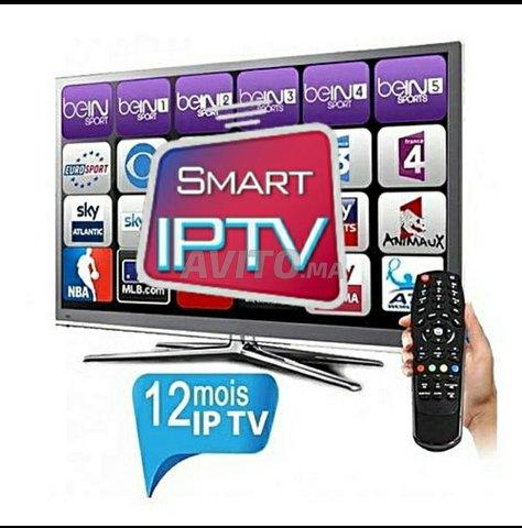 ABONNEMENT IPTV PREMIUM FULL-HD 12 MOIS/TEST 24H - 1