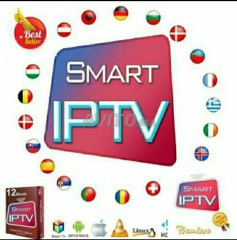 ROYAL SERVEUR D'IPTV 12 MOIS VOD FILMS/CHAÎNES TV  - 1