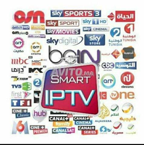 PREMIUM D'IPTV ABONNEMENT 12 MOIS CHAÎNES/FILMS - 1