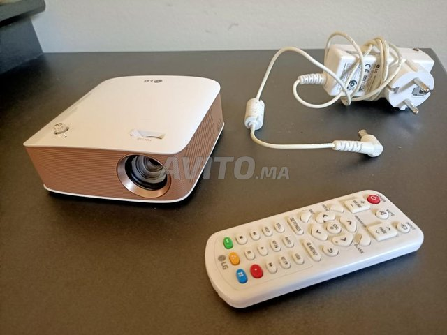 LG miniBeam TV - 1