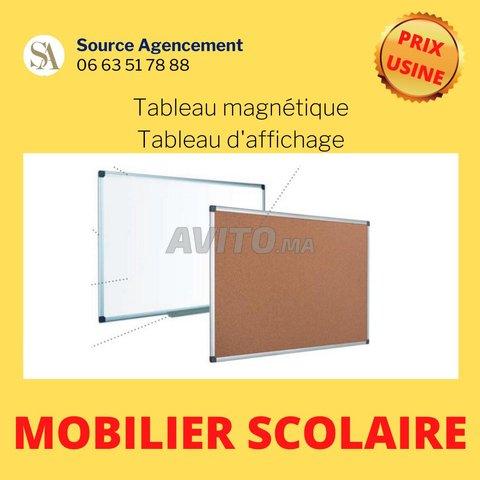 Tableaux et mobilier SCOLAIRE - 1