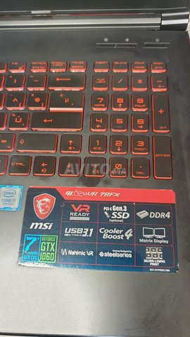 msi gamer gl62 i7 7th gen nvidia1060  - 7