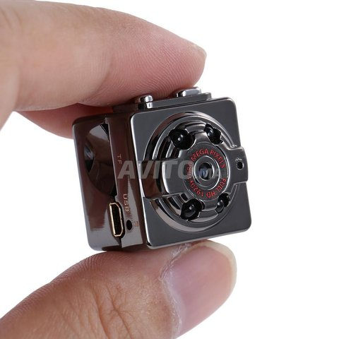 Mini Caméra Vision De Nuit Détection De Mouvement - 5