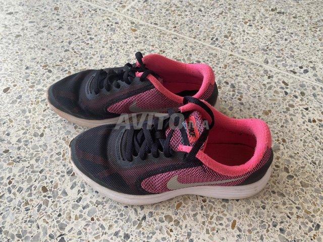 Nike révolution 3 femmes - 1