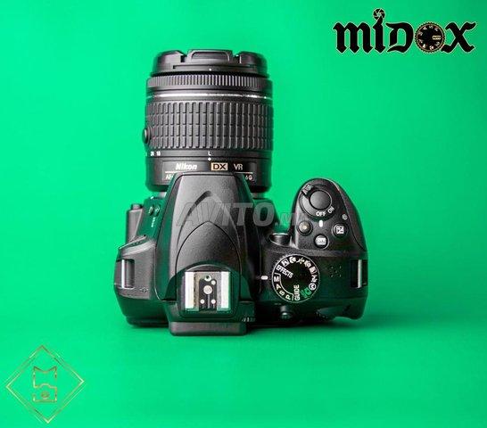 Nikon D3400 18-55mm Magasin Midox SHOP - 3