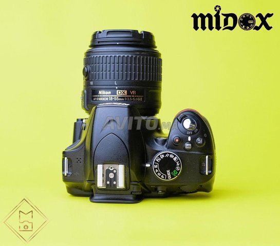 Nikon D3200 18-55mm video Magasin Midox SHOP - 3