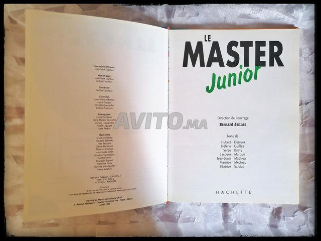 موسوعات Master junior  - 4