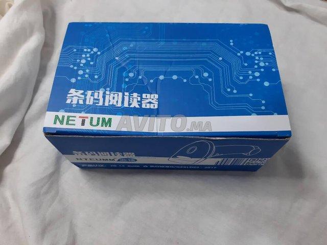 Lecteur de code à barre (USB & Bluetooth) (neuf) - 8