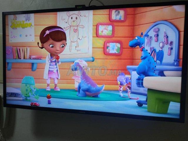 Téléviseur Samsung 40 pouces - 1