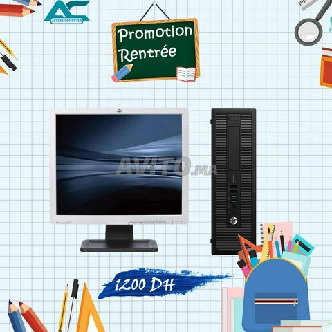 HP Prodesk 600 G1 SFF ET Ecran HP LE1711 4GO - 1