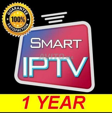 Iptv server 12 months subscription QUALITY 4K FHD - 1
