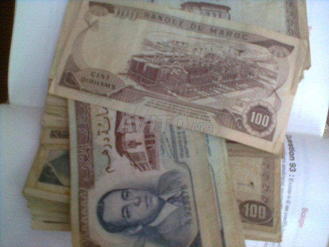 100 dh  old   1970 - 1