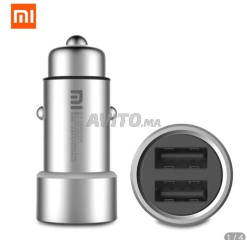 mi car charger (chargeur 12v) - 1