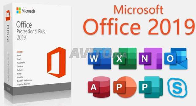 Microsoft Office 2019 - 1