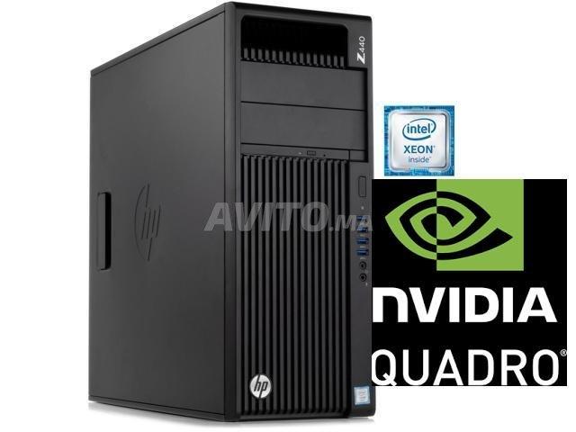 HP Z440 Xeon E5-1650 V4 /1To SATA /Quadro 2000 - 1