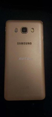 Samsung Galaxy j5 6 - 3