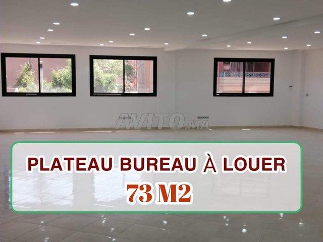 Plateau bureau 73 M2 à louer Guéliz Marrakech - 1