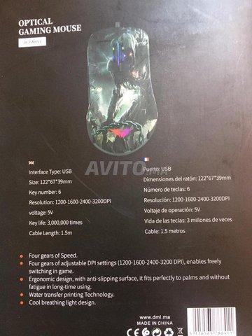 Mouse gaming - Souris Gamer 3200DPI *MAX* - 2