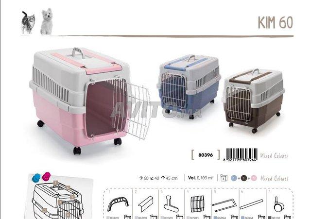 Cages de transport KIM 60 - 3