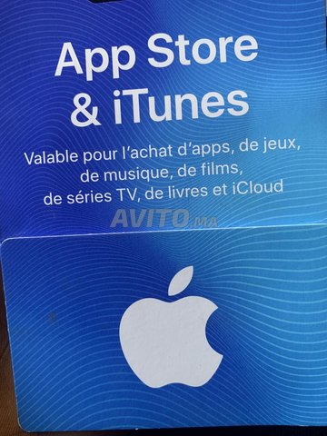 App Store carte - 1