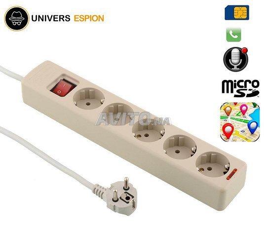 UNVRS-016 Multiprise Avec Micro GSM Espion - 1