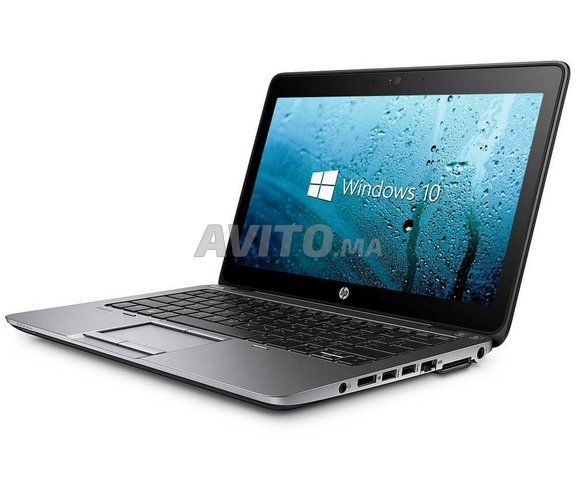HP Elitebook 820 G2 - 2