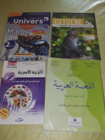 manuels programme 2eme annee college - 2