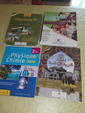 manuels programme 2eme annee college - 3