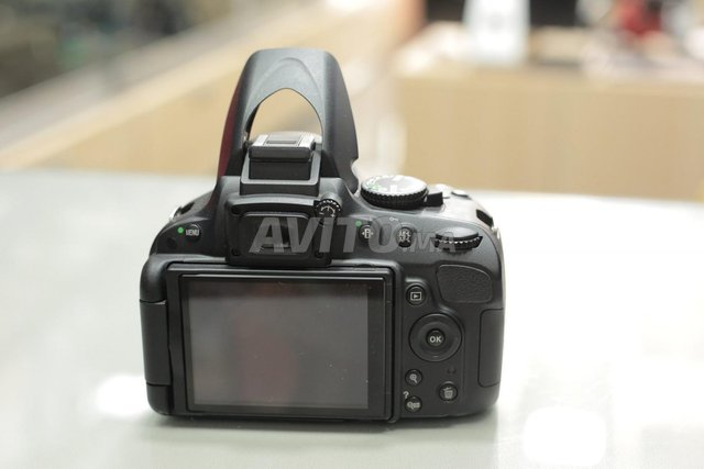 Caméra Nikon D5100 de a Aggdal à tanger - 1