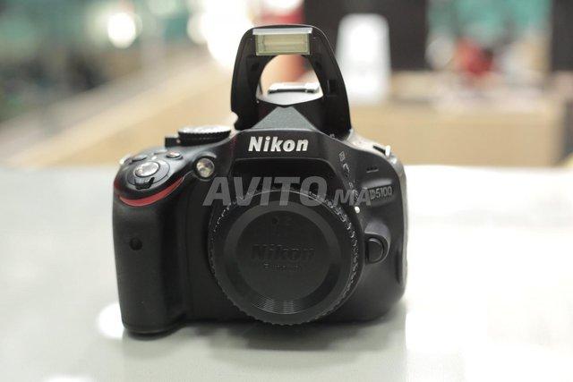 Caméra Nikon D5100 dee RRabat à agdal - 2