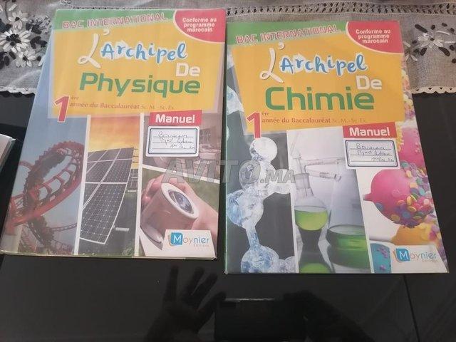 manuels 1ere bac SM - 1