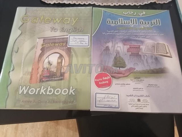 manuels 1ere bac SM - 4