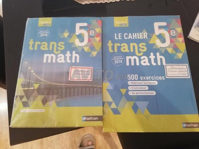 manuels 1ac - 1