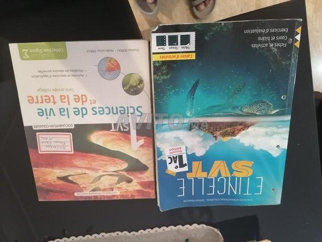 manuels 1ac - 3