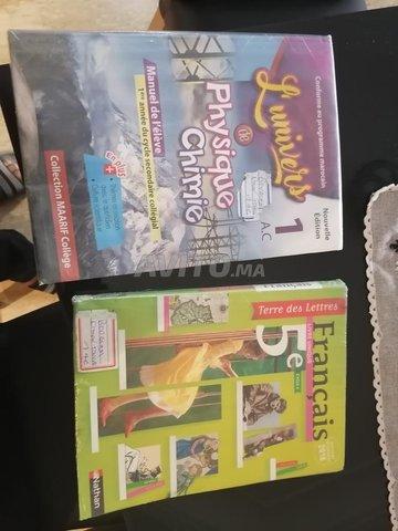 manuels 1ac - 4