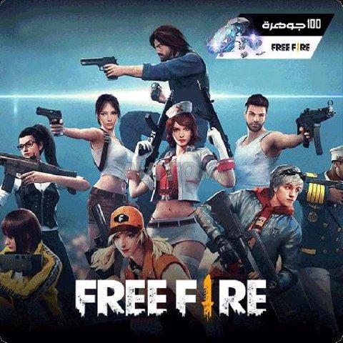 Cartes iTunes Google Play PSN Free Fire PubG - 2